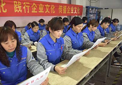 印务公司掀起学习和宣贯企业文化的热潮