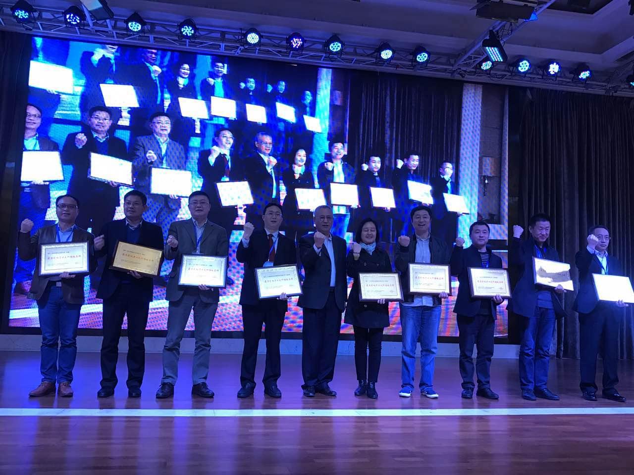 中木协行业高峰论坛在广州召开,qy888千赢国际人造板荣膺十大纤维板品牌