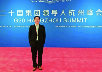 陈晓龙董事长应邀出席G20杭州峰会