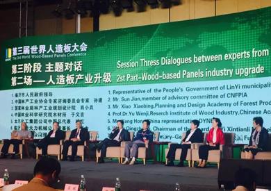陈晓龙董事长出席第三届世界人造板大会并作主旨演讲