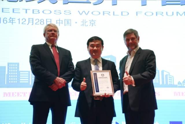 "bwin体育手机版人造板被评为""2016中国人造板第一品牌"""