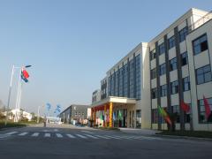 bwin体育手机版车轮新工厂启幕庆典圆满成功!新工厂、新起点、新速度、新征程!