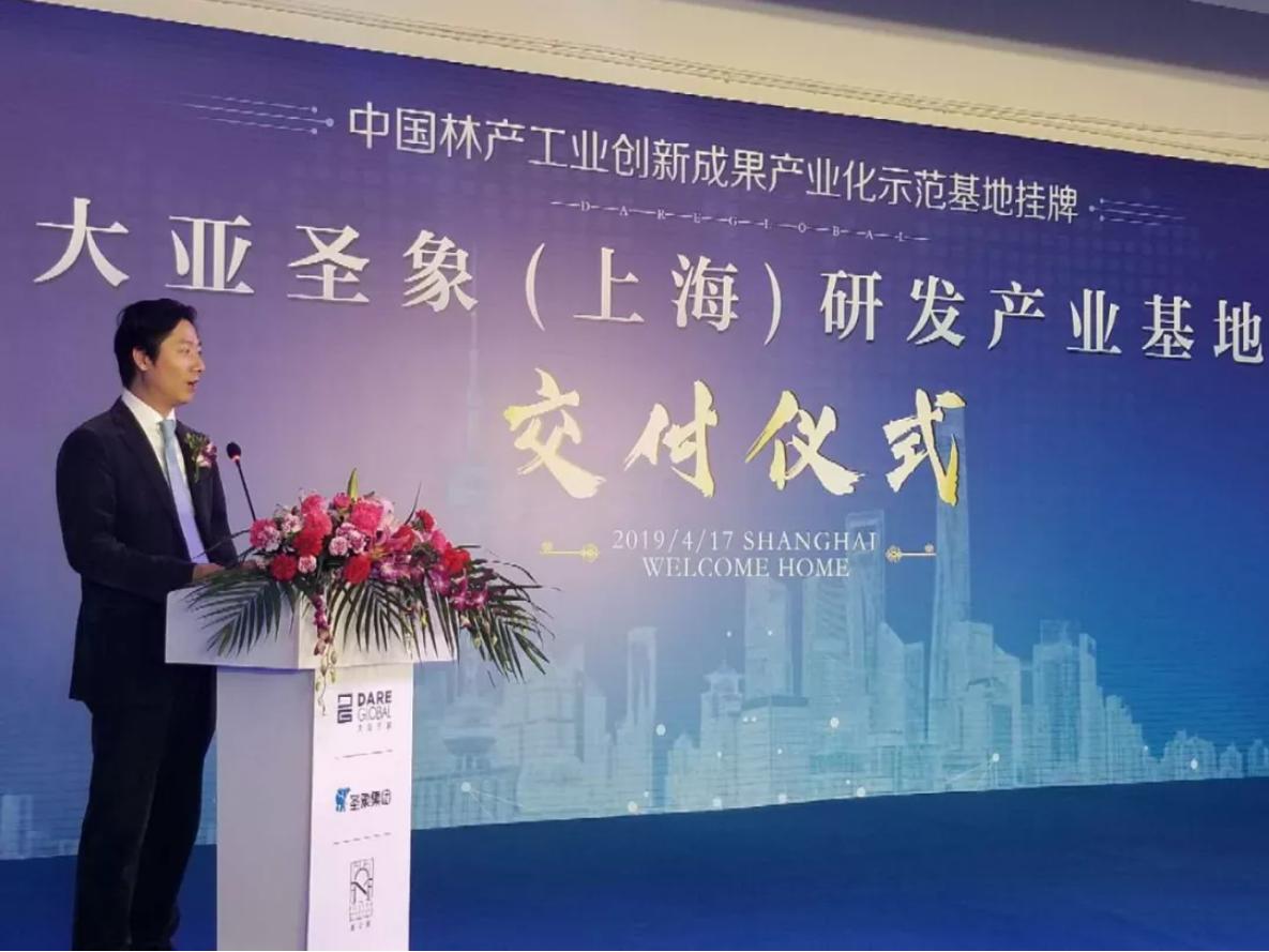 科创新高度,创领新消费 | 啪啪啪视频大全圣象(上海)研发产业基地圆满交付