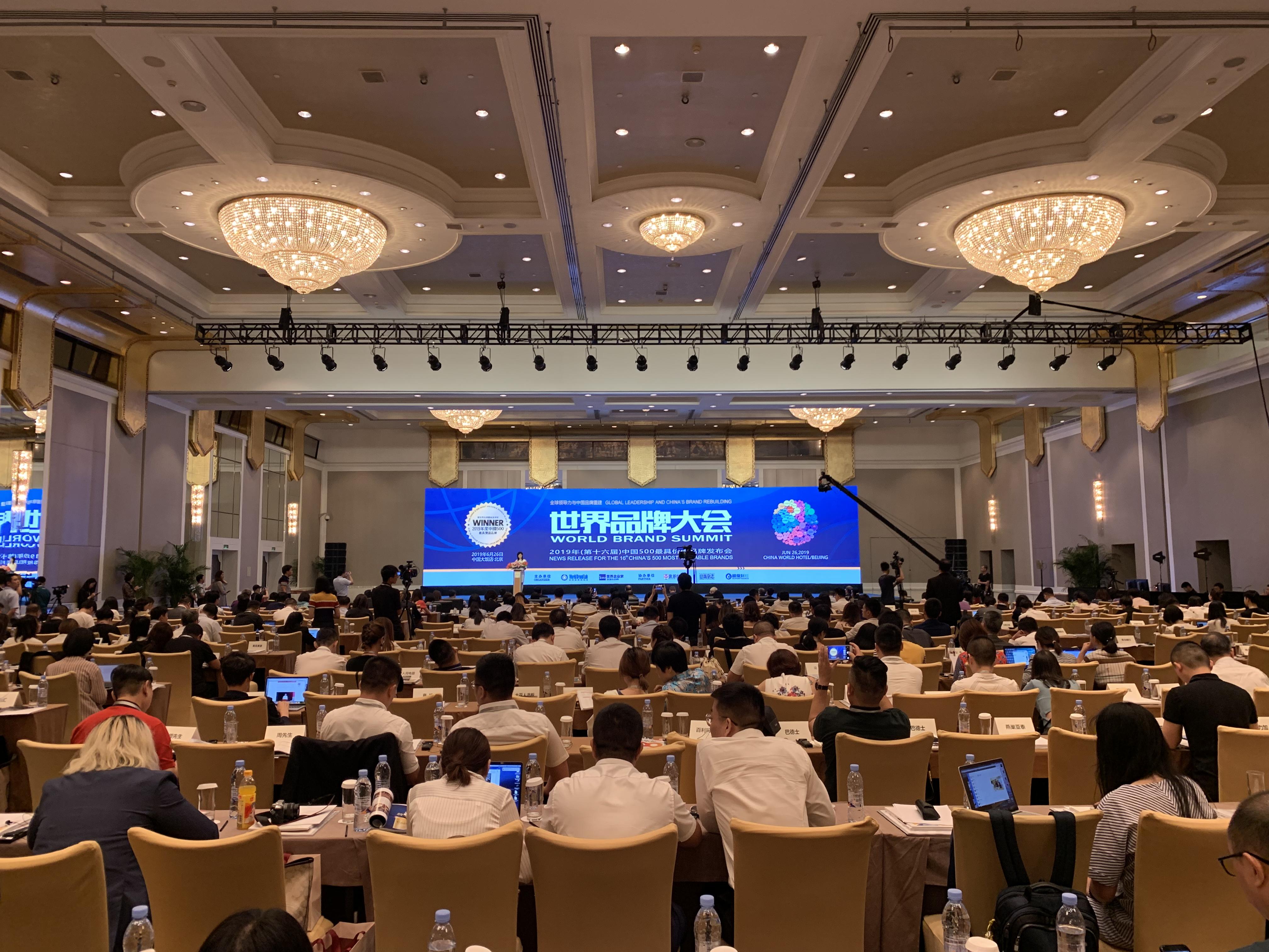 【重磅】2019年中国500最具价值品牌发布 圣象品牌