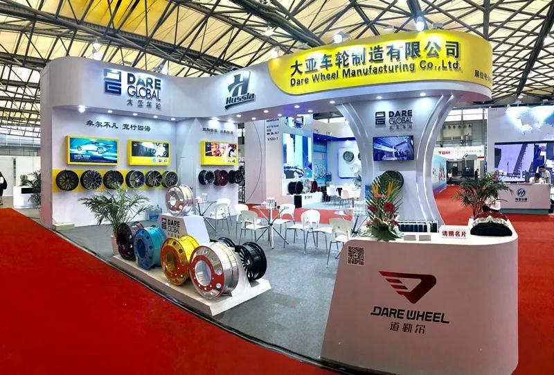 追求卓越,创新发展--啪啪啪视频大全车轮2019上海国际车轮展圆满结束