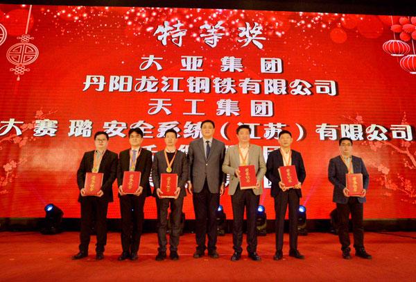 qy700千亿国际集团纳税总量突破5亿大关,再次跻身丹阳市