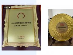平博88平博88荣获2019年度金牛投资者关系管理奖